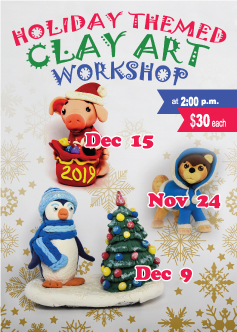 Holiday Themed Clay Art <b>Workshop</b>